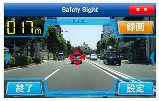 Safetysight002