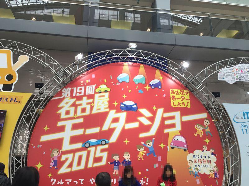 20151122_020417529_iOS