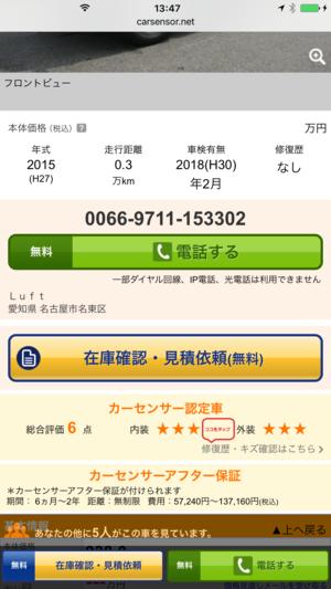20160307_044703000_iOS