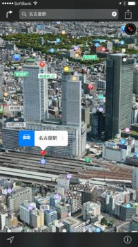 20151102_010157000_iOS