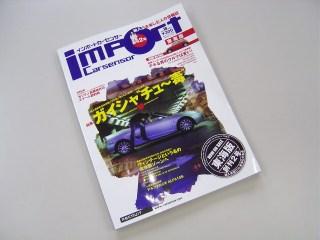Import02