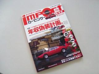 Import11_001