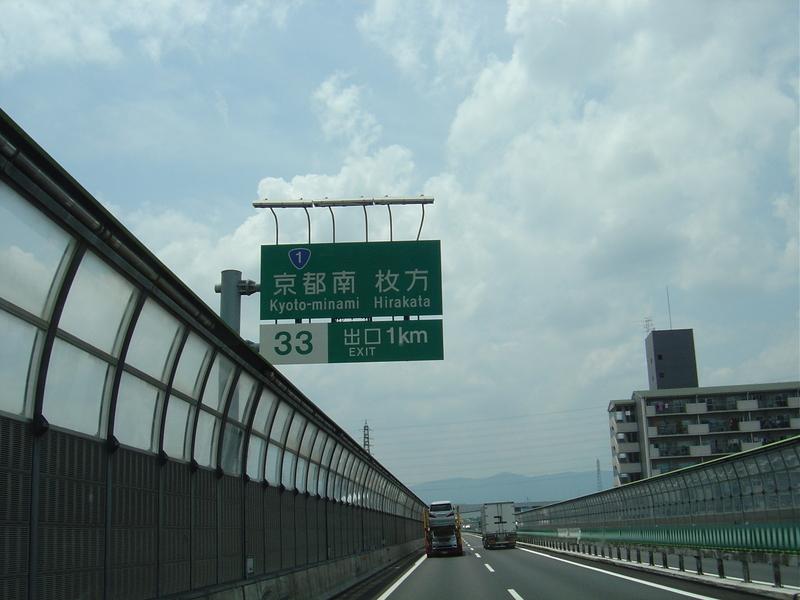 Kyoto_tour_003_3