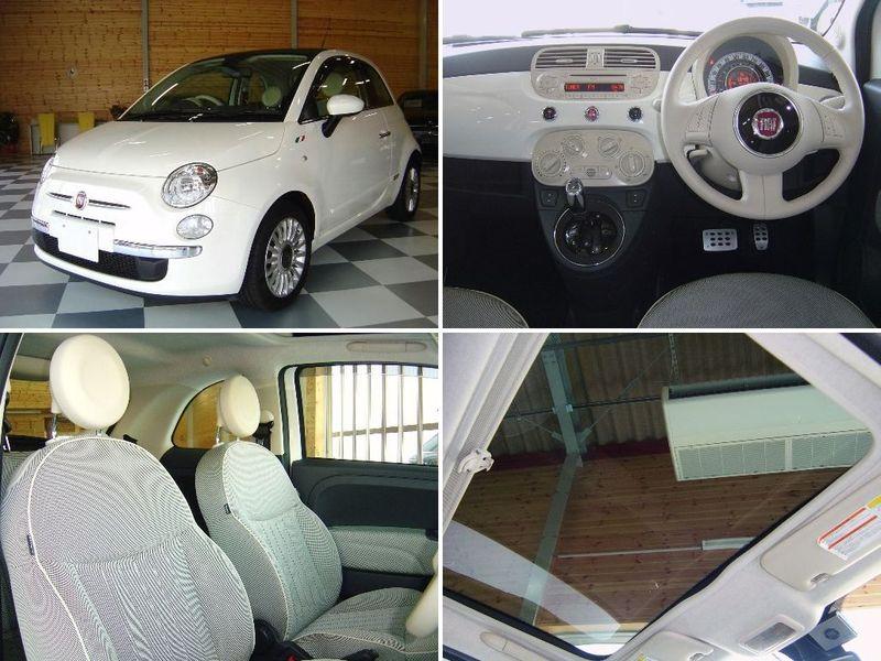 Fiat50012